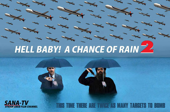 HELL BABY A CHANCE OF RAIN 2
